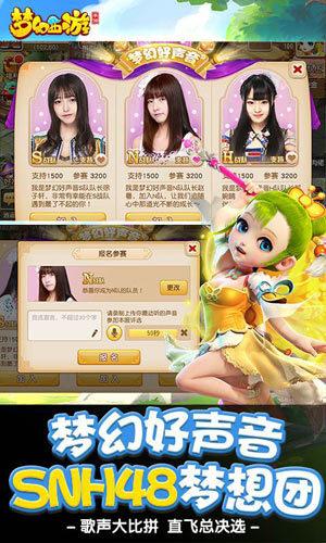 梦幻西游端游版下载