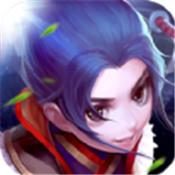 一身剑骨游戏官网安卓版