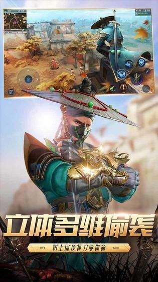 猎手之王最新版下载