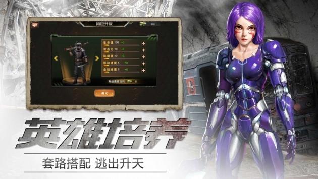 围城幸存者官方游戏安卓版下载