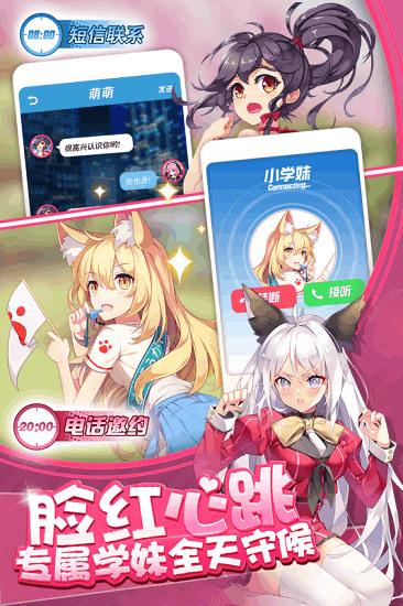 奇迹少女游戏官方下载