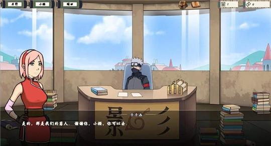 忍者训练师最新安卓版下载