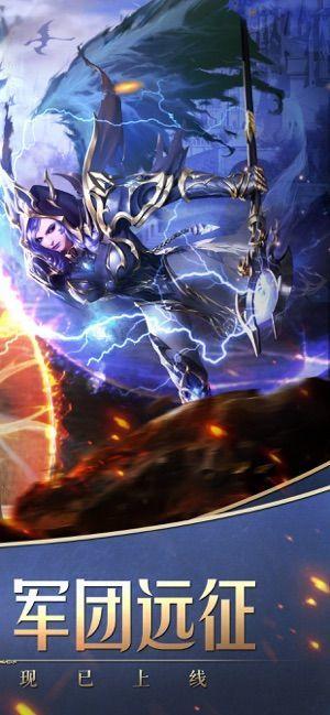 奇迹之剑游戏单机版下载
