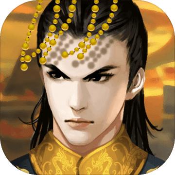 皇帝成长计划2青青热久免费精品视频在版