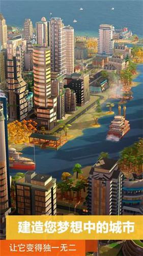 模拟城市我是市长布局