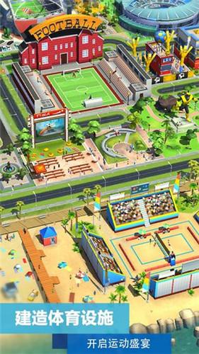 模拟城市我是市长破解版下载安装