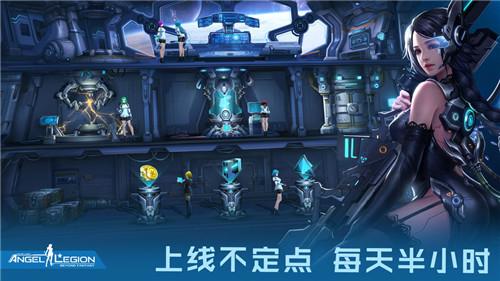 女神星球安卓版下载 v33.1