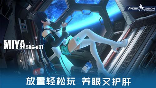 女神星球官网最新版下载