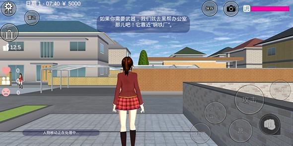 樱花校园模拟器升级版下载