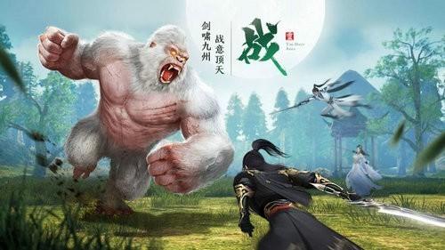 修罗斩仙传官网版游戏
