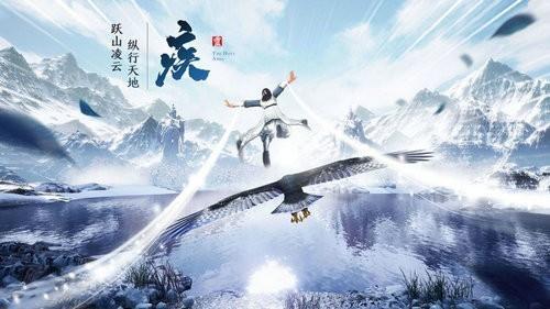 修罗斩仙传最新版下载
