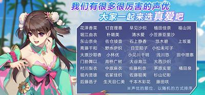 魔姬恋战纪最新版下载