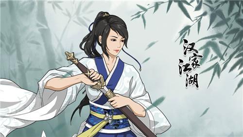 汉家江湖官网正式版下载v1.2.12