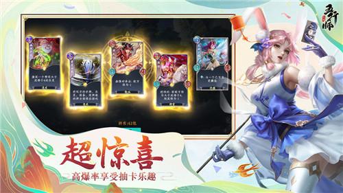 五行师手游官方版下载