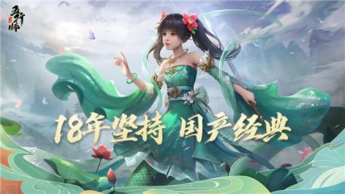 五行师游戏官网版下载