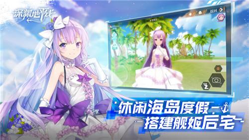 深渊地平线中文汉化版下载v1.0.10