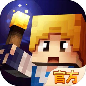 奶块游戏最新安卓版下载