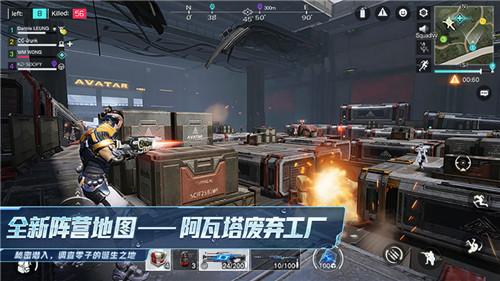 量子特攻中文版官方下载