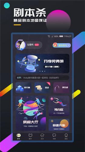 百变大侦探游戏安卓版下载