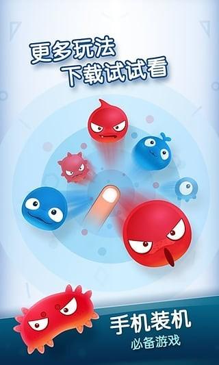 红蓝大作战2官方版手机版