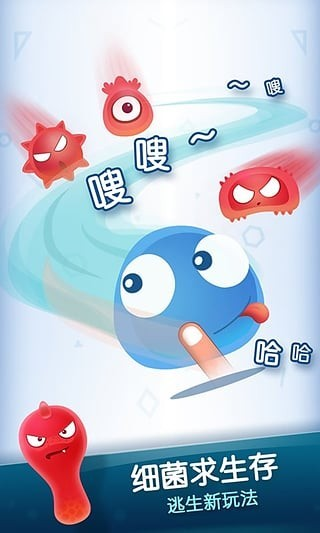 红蓝大作战2安卓版apk