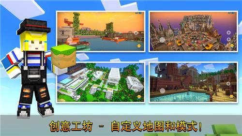 像素射击正版游戏下载