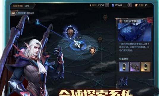 天启联盟app下载