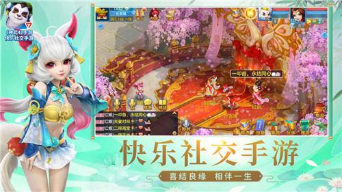 神武4官方网站下载