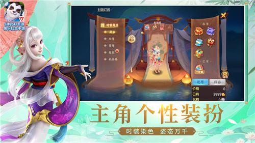 神武4v4.0.29安卓版下载