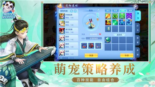 神武4正式版游戏下载