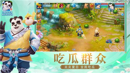 神武4手游官方最新版 v4.0.29