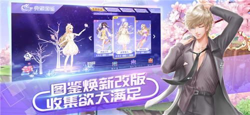 QQ炫舞安卓版下载