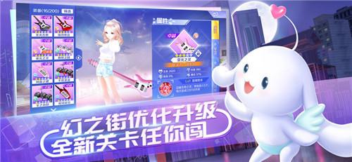 QQ炫舞app下载