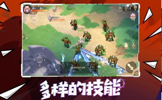 漫斗纪元游戏官方版下载