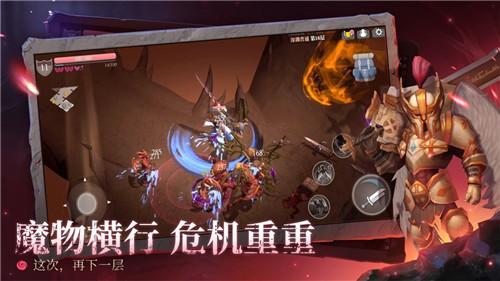 魔渊之刃安卓版下载v2.0.8