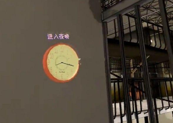 监狱大佬安卓版最新中文版下载