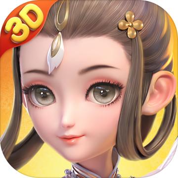 梦幻西游三维版网易v1.3.0