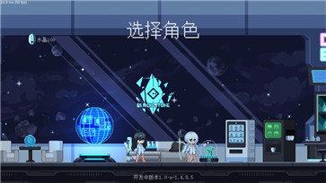 新月纪元游戏下载