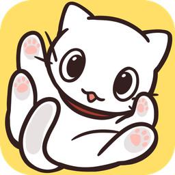 猫咪饲养日常中文版