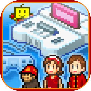 游戏开发物语汉化版