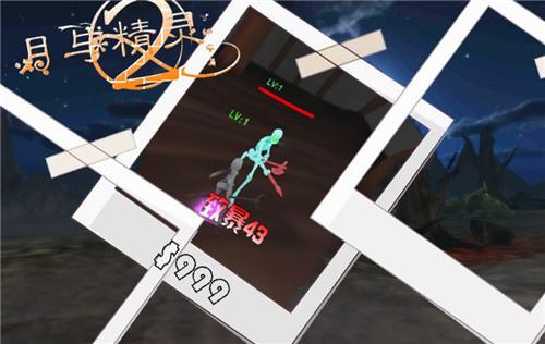 月与精灵2最新版下载v1.0.02