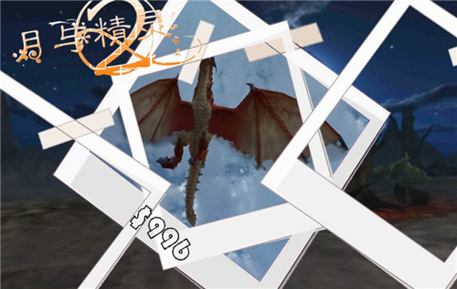 月与精灵2游戏完整版下载