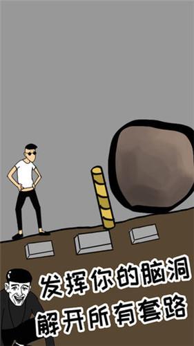 土味小伙手游官方版下载v1.1.2