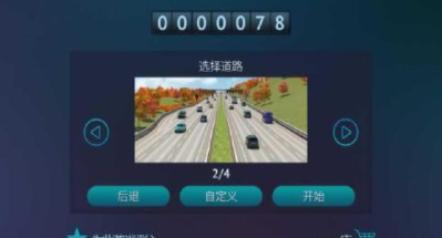 真人汽车驾驶游戏下载