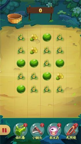 王婆卖瓜游戏正式最新版v1.0