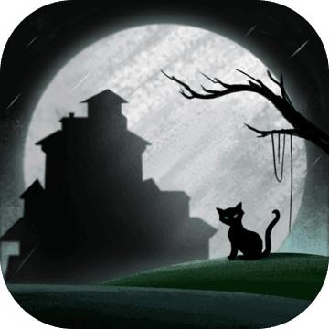 猫与密室ios