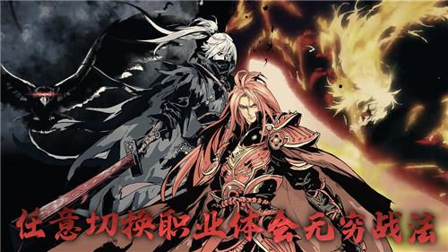 影之刃3官网下载