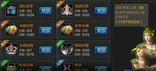 QQ华夏手游安卓版下载