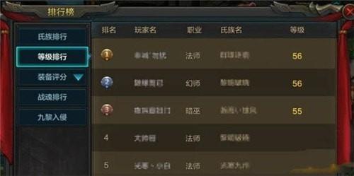 qq华夏手游最新版