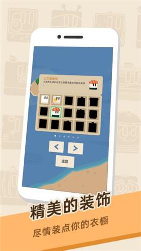 豆腐糖块游戏最新版下载